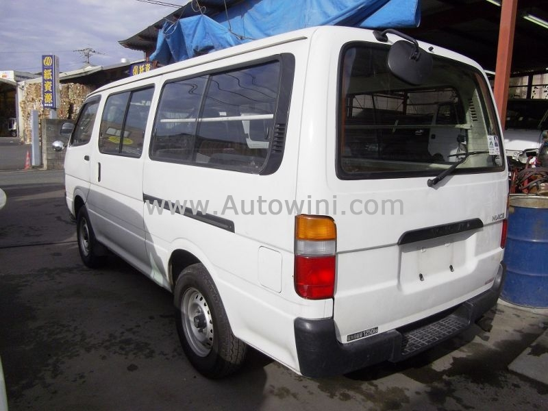 Amazing Shire Link Toyota Hiace For Sale  Shire Link