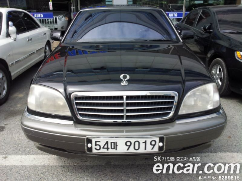 Spotted in China: SsangYong Chairman CM600L | CarNewsChina.com ... Chairman Ssangyong 2013 - Fotos de coches - Zcoches