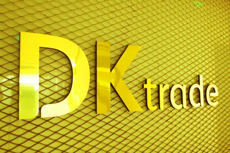 K auto binares optionen trading company