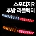 Rear bumper led re...