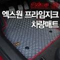Daewoo-Chevrolet C...