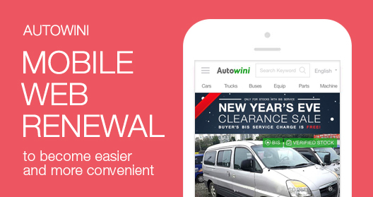 mobile renewal